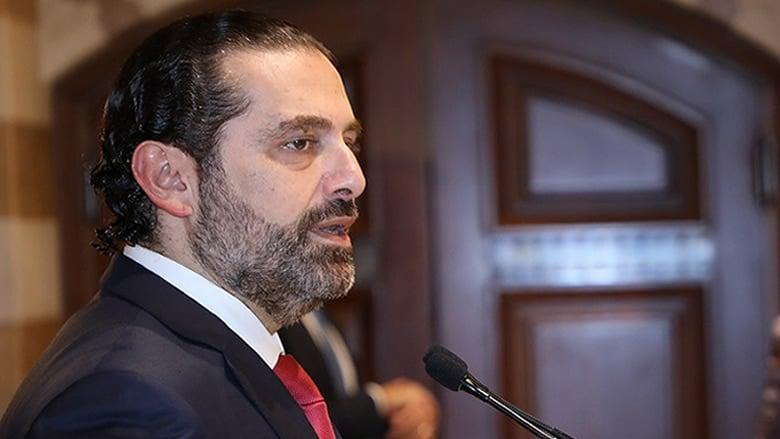 استقالة الحريري تفرض واقعاً جديداً... وسيناريو تشكيل الحكومة ينطلق