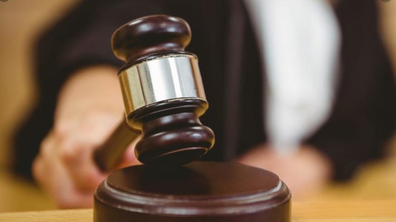 عقوبة مسلكية في حق القاضية غادة عون... وهذه التفاصيل