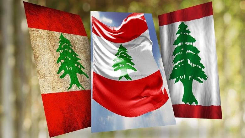 الإمارات اللبنانية المتحدةسجن بحجم الوطن