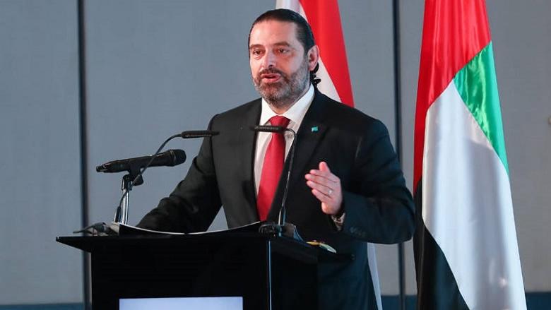 الحريري: الحكومة تقف ضد أي أنشطة عدائية تستهدف دول الخليج