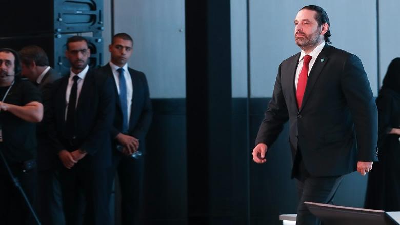 بعد المؤتمر الاماراتي - اللبناني... ما المطلوب من لبنان؟