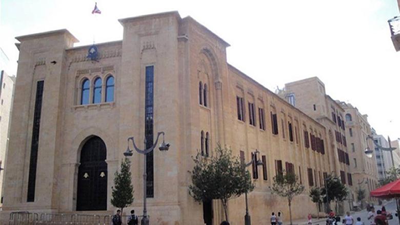 الاتحاد العام لنقابات عمال لبنان يلغي الاضراب الذي كان مقررا غدا