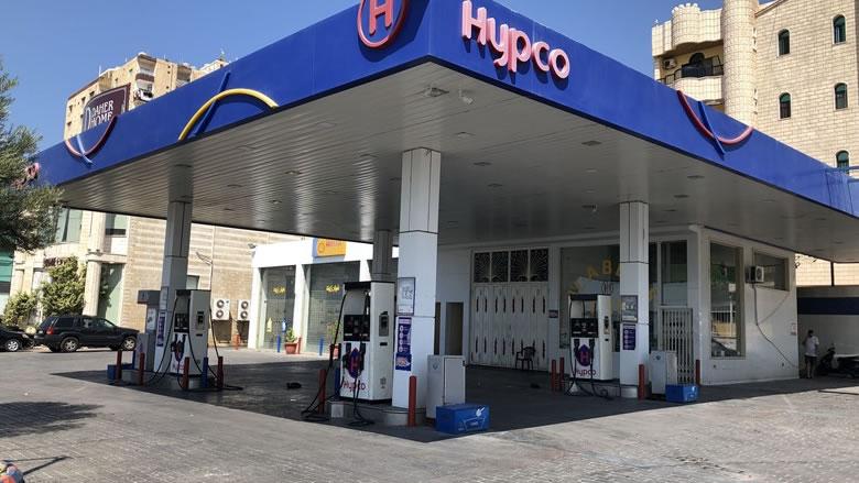 اقفال كلي لمحطات الوقود في صور والجوار