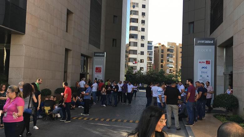موظفو الخلوي بدأوا إضرابهم المفتوح