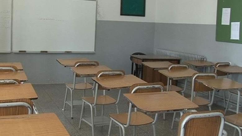 بيان من وزير التربية حول التدريس غداً...ماذا جاء فيه؟