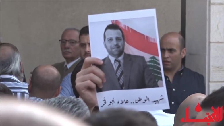 """#فيديو_الأنباء: علاء أبو فخر شهيد الثورة و""""التقدمي""""... وجنبلاط يدعو للتهدئة"""