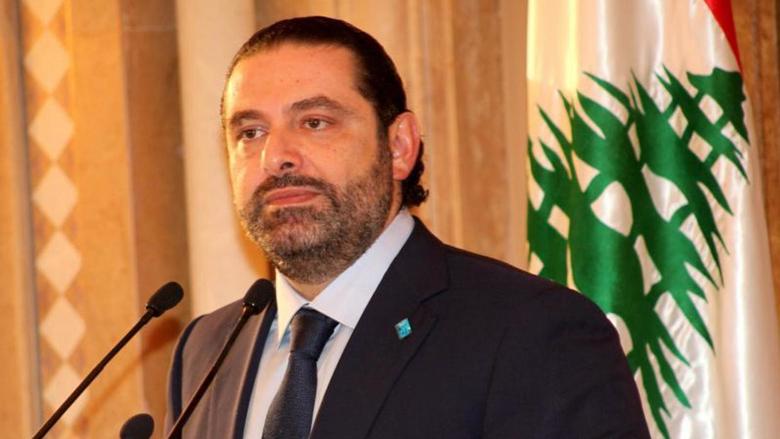 """الحريري: لن اعود الى الحكومة... """"والرؤساء السابقون"""" يخالفونه"""