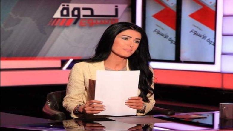 """الاستقالات تتوالى من قناة """"الميادين"""": زهر الدين تغادر بعد كليب"""