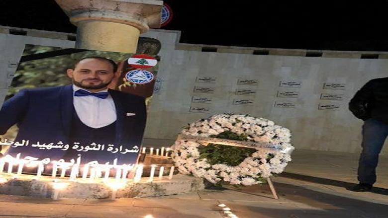 بتاتر تحيي ذكرى أربعين الشهيد سليم أبو مجاهد
