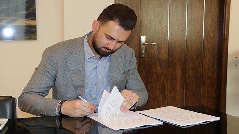 بعد الضمان الإجتماعي: إقتراح قانون للصندوق السيادي بتوقيع تيمور جنبلاط