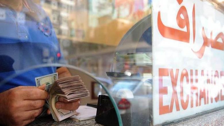 """""""نقابة الصرافين"""" تعلن الإضراب الجمعة: لإيجاد الحلول سريعاً"""