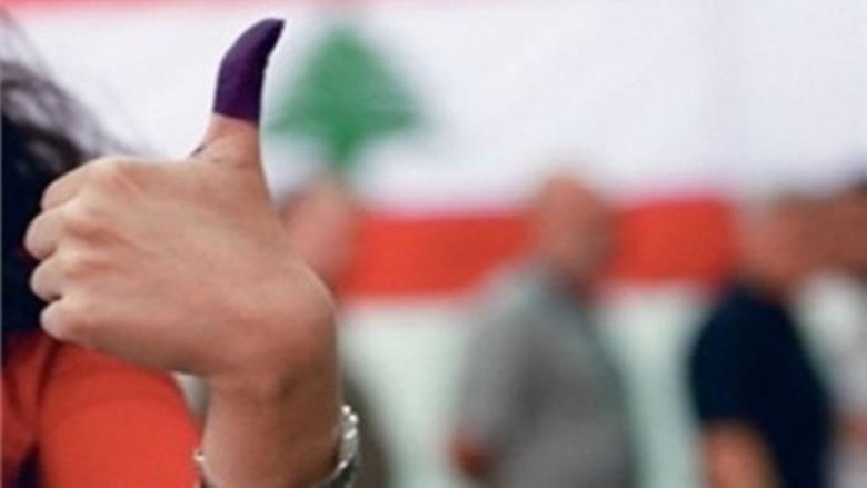 قوى سياسية ترفض الإنتخابات المبكرة