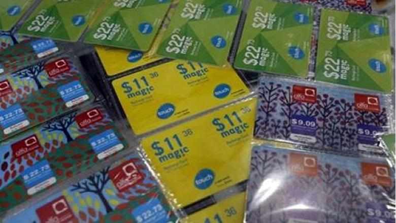 بيان لوزير الإتصالات بشأن بطاقات التشريج... إليكم الأسعار
