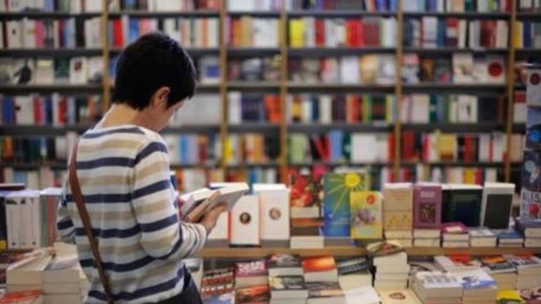 تأجيل معرض بيروت العربي الدولي للكتاب إلى 28 شباط المقبل