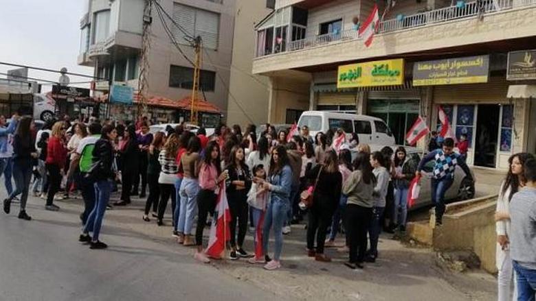 مسيرة نسائية حاشدة في راشيا
