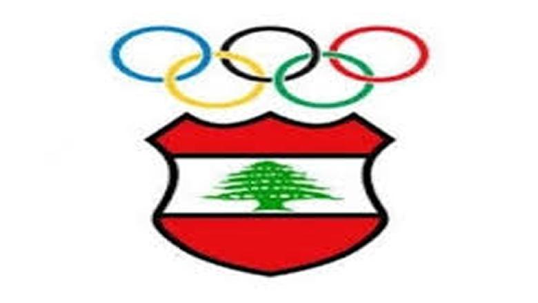 بعثة لبنان الى الدورة الاولمبية الشتوية للشباب في لوزان