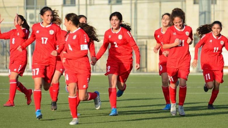 ناشئات لبنان بطلات لغرب آسيا
