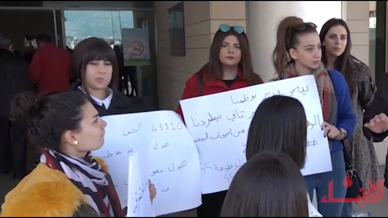 #فيديو_الأنباء: المراقبون الصحيون في وزارة الصحة يطالبون بدفع مستحقاتهم