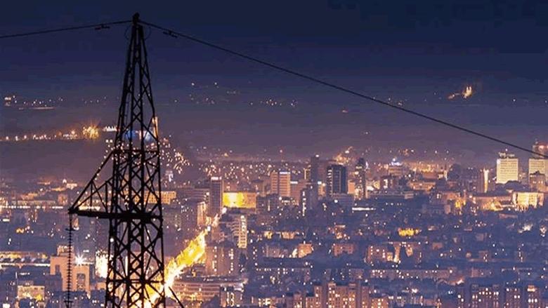 الكهرباء في 2020: 8 ساعات يومياً حداً أقصى