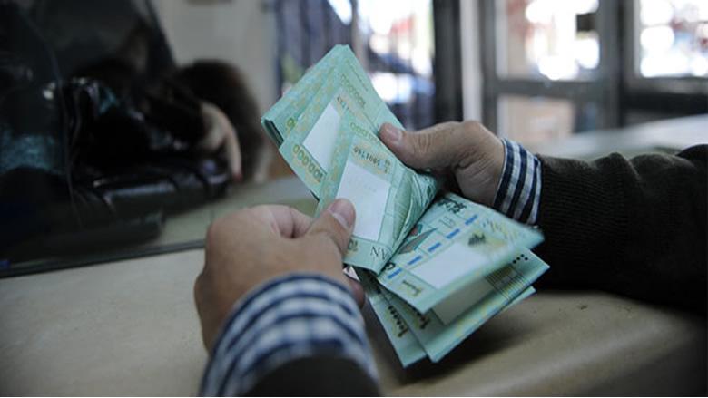 بالأسماء... 10 مصارف لبنانيّة ضمن أوّل 1000 مصرف عالمي