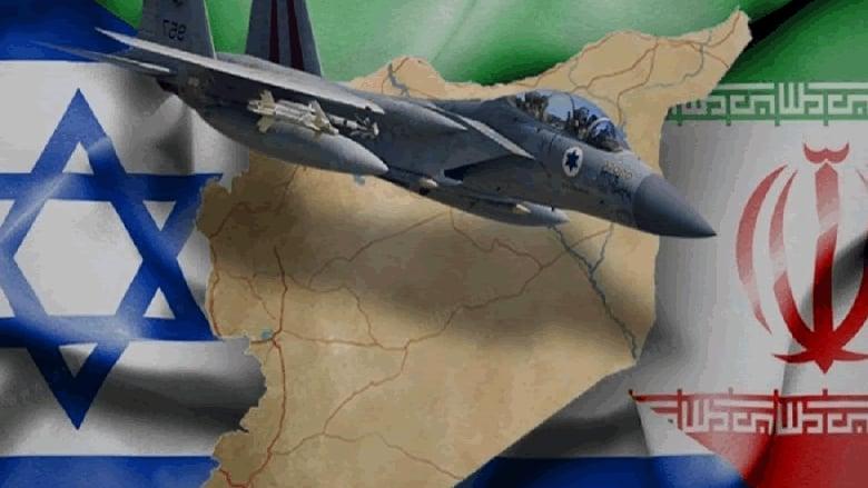 بين إيران وإسرائيل... حربٌ ما بين الحروب