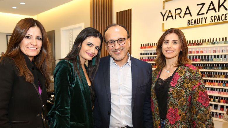 افتتاح احتفالي لصالون التجميل الجديد يارا زكريا