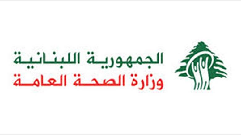 وزارة الصحة حول الانفلونزا: المؤشرات الوبائية مازالت ضمن المتوقع وطنيا