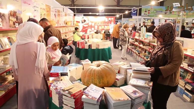 بيروت الحزينة من دون معرض الكتاب