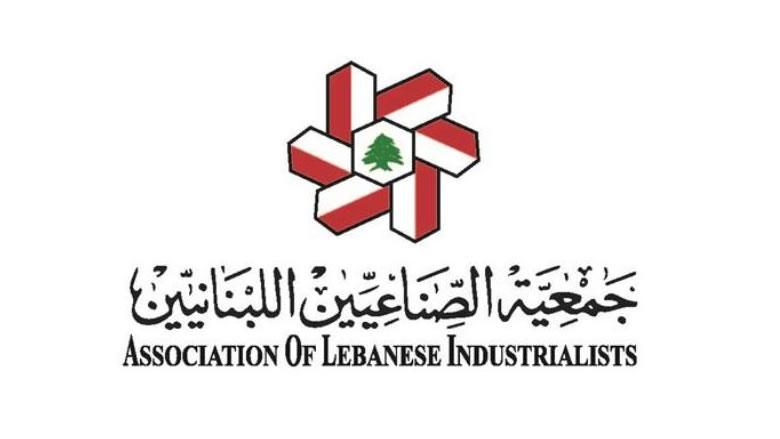 جمعية الصناعيين: لآلية مصرفية تسمح بانتظام استيراد المواد الأولية الأساسية للصناعة