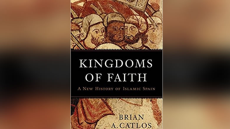 "كتاب ""Kingdom of Faith"" من جنبلاط لبري... عما يتحدث؟"
