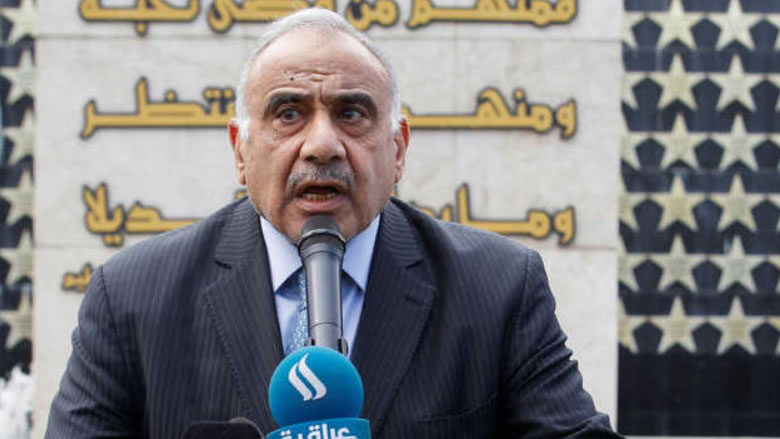 What comes after Iraqi PM's resignation?