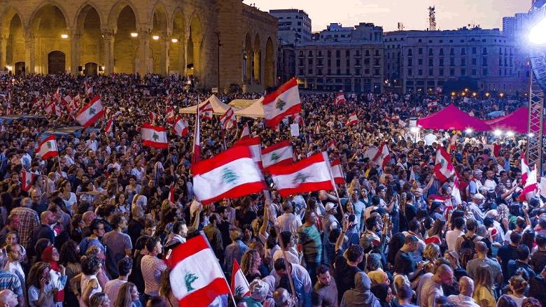 النقاط الخمس لثورة اللبنانيين