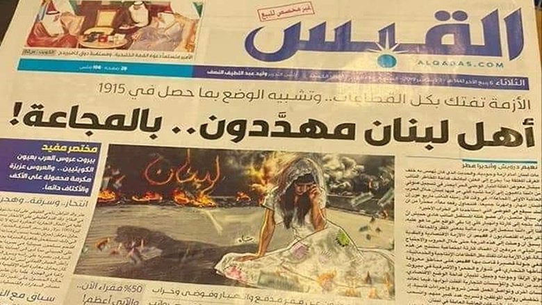 أهل لبنان مهدّدون بالمجاعة... هكذا يكتبون عنّا في الخارج