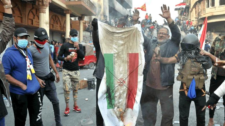 إيران: منعطف الخامس عشر من نوفمبر