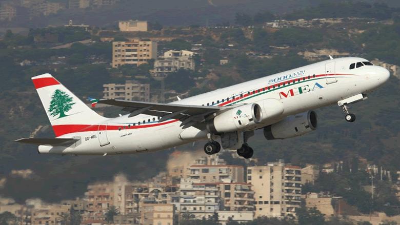 هذه حركة مطار بيروت لشهر تشرين الثاني