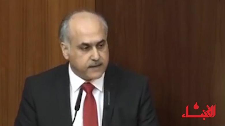 بالفيديو: كلمة اللقاء الديمقراطي في جلسة مناقشة البيان الوزاري