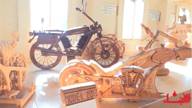 #فيديو_الانباء: من الخشب....دراجات سلام حمزة النارية تكاد تسير