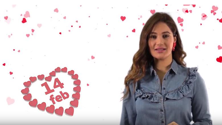 #فيديو_الأنباء: Valentine