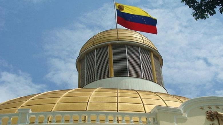 """دول مؤيدة لفنزويلا تندّد بـ""""انتهاك"""" ميثاق الامم المتحدة"""