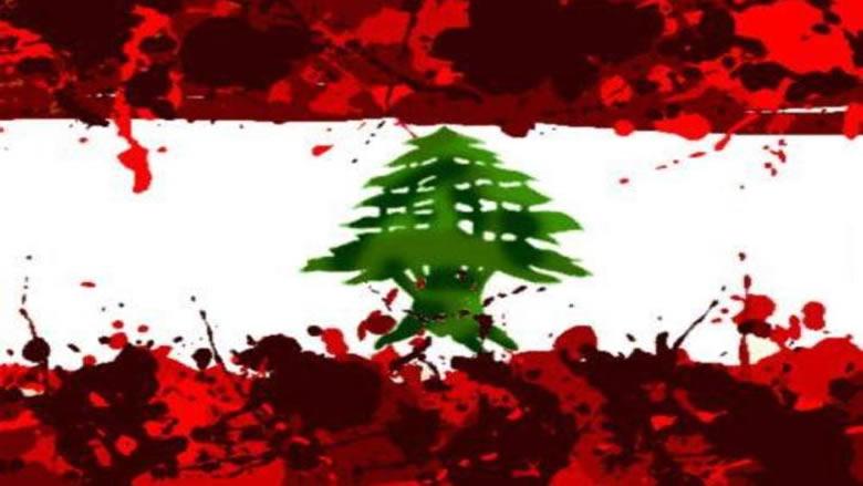 عن بلد الديمقراطية والحرية!
