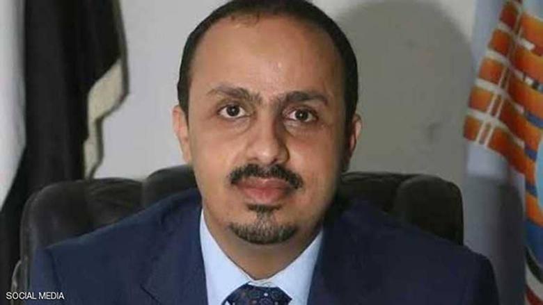 اليمن يدعو لبنان لسحب خبراء ومقاتلي حزب الله من أراضيه