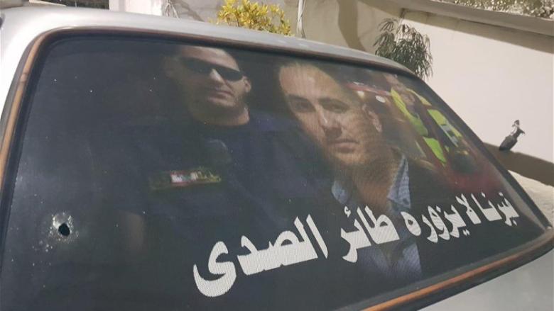 بالصور: إطلاق نار على شقيق الشهيد أبي فرج في الشويفات