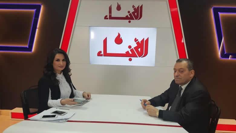 """تابعوا الآن... """"حوار مع الأنباء"""" مع النائب السابق أنطوان زهرا"""