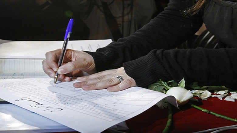 """""""الزواج المدني الاختياري"""": نحو قانون عصري للأحوال الشخصية"""