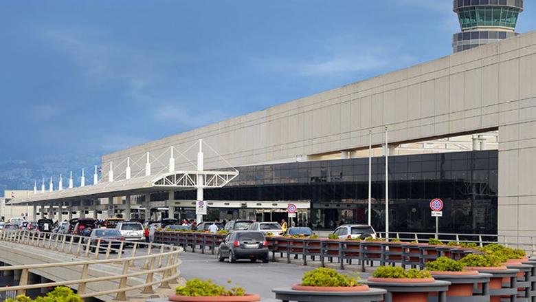 اشكال في مطار بيروت... ماذا حصل؟