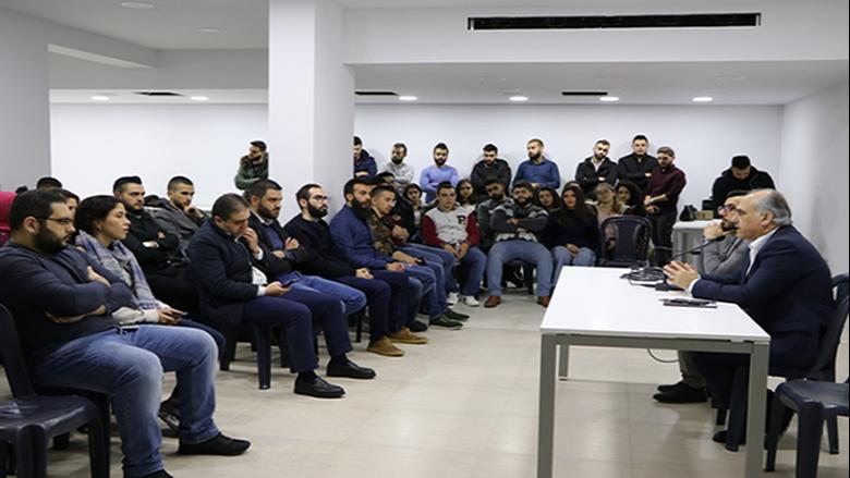 """ابو الحسن في لقاء مع """"الشباب التقدمي"""": نحو خطة عملية للإصلاح الجدي تنقذ الوطن"""