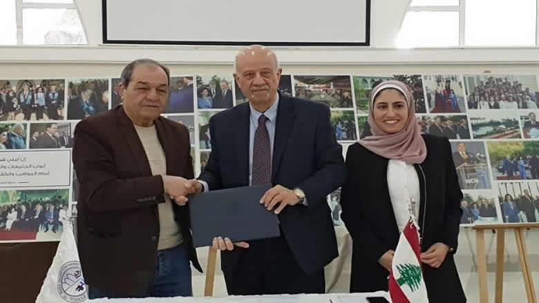 إتفاق تعاون مشترك بين جامعة رفيق الحريري والمكتبة الوطنية بعقلين