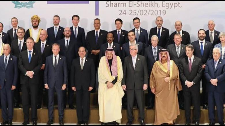 الحريري والوفد الوزاري لبيا دعوة السيسي لعشاء على شرف المشاركين بقمة شرم الشيخ