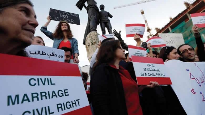الزواج المدني مجدداً... إزالة المتاريس الطائفية!