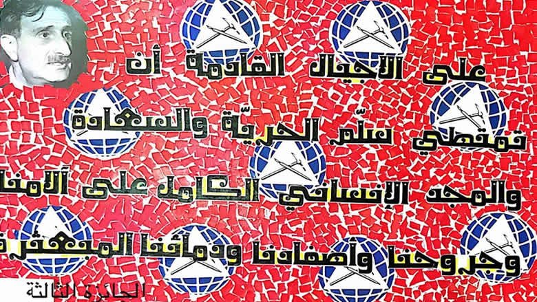 """""""التقدمي""""- مكتب الشؤون الثقافية في الشوف يعلن نتائج مسابقة المعلم كمال جنبلاط"""